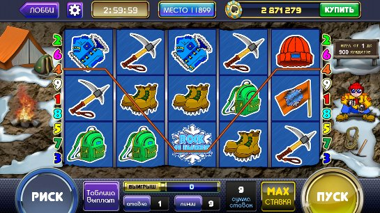 Казино Вулкан Вип – лучшее место для любителей азарта