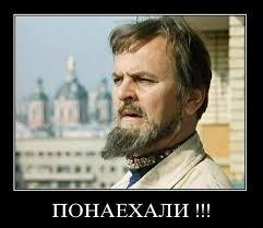 Москвичей будут заманивать в Приморье миллионом рублей