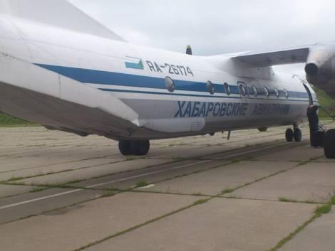 В Хабаровском крае вложат в развитие аэропортов около 6 млрд рублей