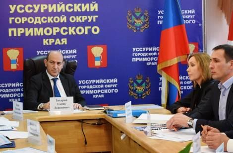 В Приморье направят на газификацию около 300 миллионов рублей