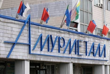 В Хабаровском крае новый владелец