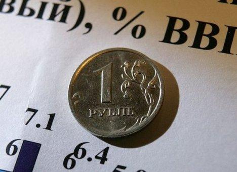 Что ждет экономику России в 2018 году