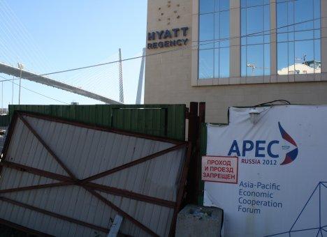 Владивосток остается провинциальным центром