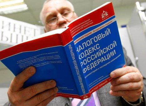 Россиянам могут поднять подоходный налог