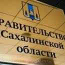 Журналист из Владивостока назначен первым вице-губернатором Сахалинской области