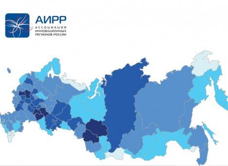 Приморский край добрался в инновационном рейтинге до 44 места из 85