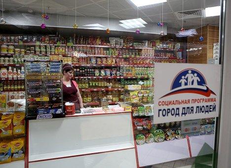 Во Владивостоке еще одна торговая сеть меняет ценники