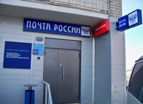 Во Владивостоке у