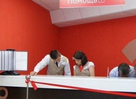 В МФЦ Владивостока вводят новую услугу, от которой зависит будущее каждого