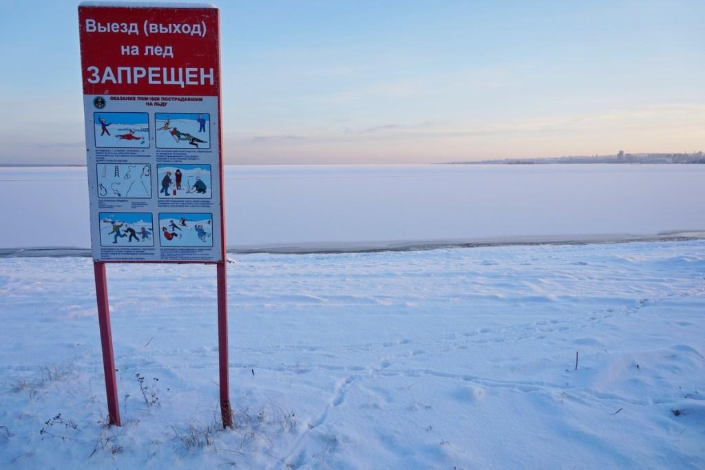 Крещенские купания в Петрозаводске могут состояться