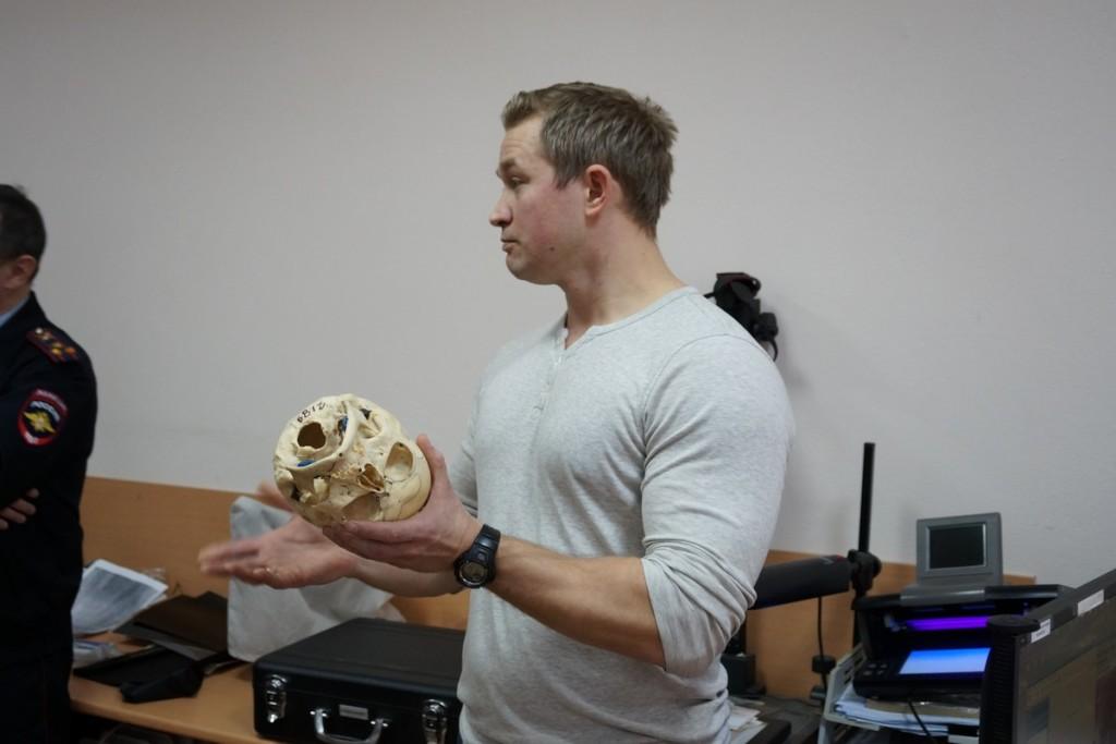 мвд череп