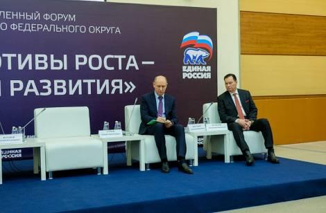 Мини-завод СПГ в Приморье закроет все потребности региона в данном виде топлива