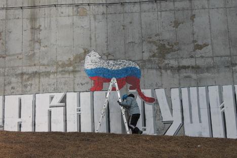 Владивосток к выборам разрисуют граффити