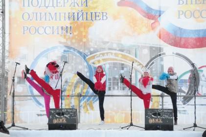 «За олимпийцев!»