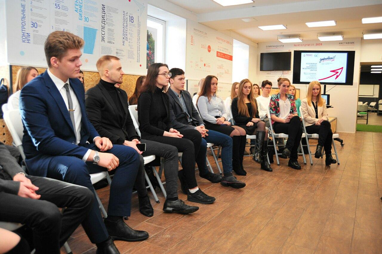 Парфенчиков поблагодарил финалистов всероссийского конкурса по менеджменту среди студентов