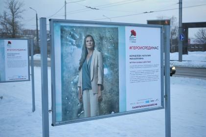 Посвященная героям России выставка открылась на площади Кирова в Петрозаводске