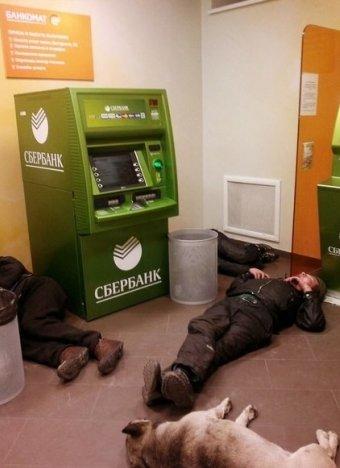 Банкам официально разрешили присваивать деньги клиентов