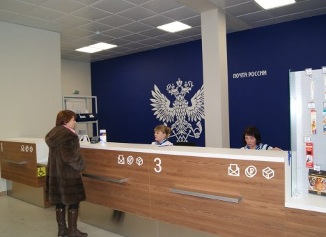 Во Владивостоке модернизируют отделения Почты России