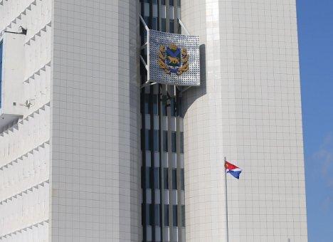 Доходы консолидированного бюджета Приморского края выросли на 4,5%