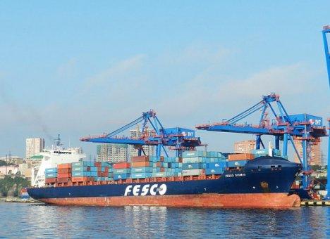 У Дальневосточного морского пароходства новые руководители