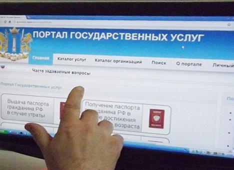 Жительница Приморья не смогла поменять избирательный участок через Госуслуги