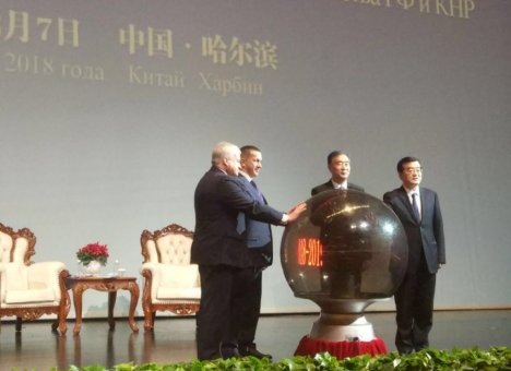 Правительство Китая зовет своих бизнесменов во Владивосток на Восточный экономический форум