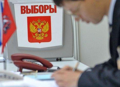 Президентскую компанию в Приморье обсудят за круглым столом