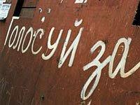 Приморье 18 марта будет выбирать не только президента