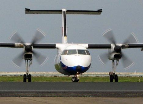 Самолет дальневосточной авиакомпании