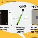 Еще умнее: 4 совета, как прокачать свой смартфон