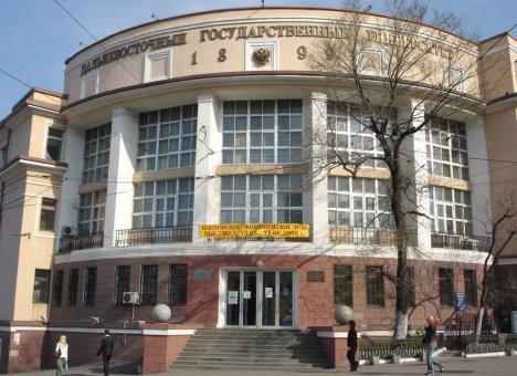 Владивостоку в собственность отдадут двадцать зданий бывших городских вузов