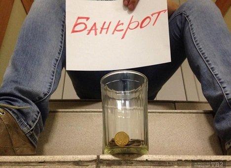 Законопослушные предприниматели Приморья в одночасье оказались на грани банкротства