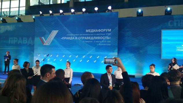 Журналист «Республики» получил диплом лауреата конкурса «Правда и справедливость»