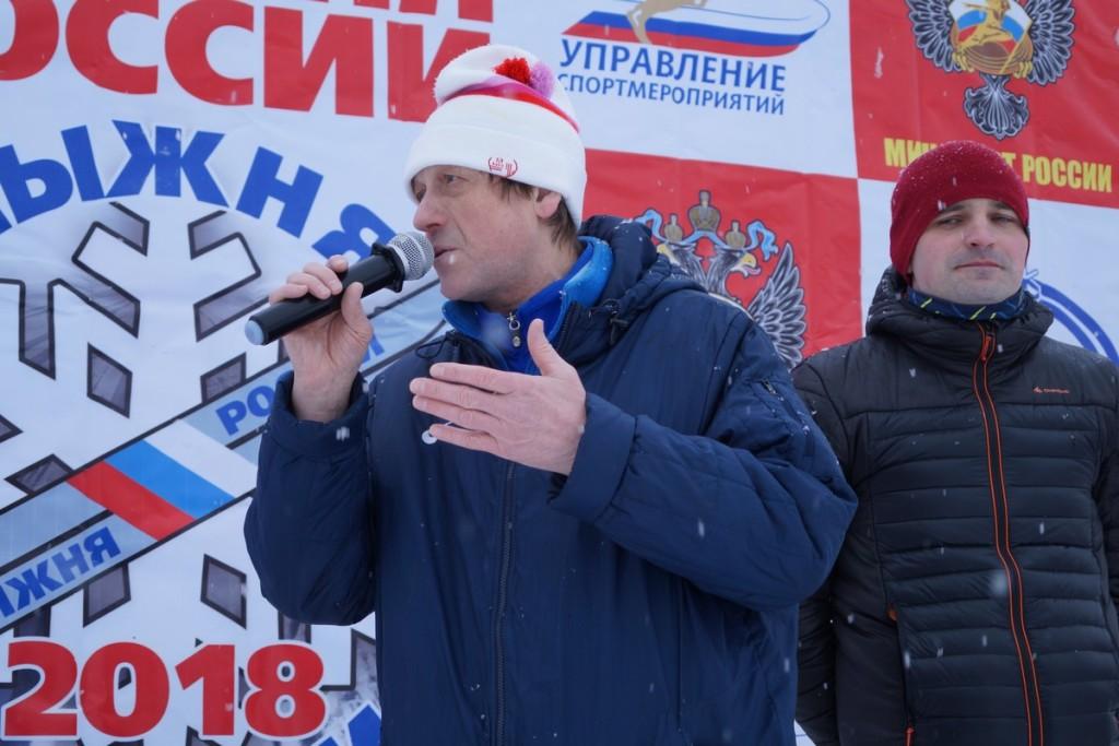 Около 10 тысяч петрозаводчан вышли на старт гонки «Лыжня России»