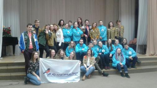 Студотряды и участники «Молодежки ОНФ» почувствовали себя тимуровцами