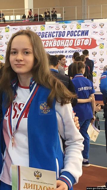 Спортсменка из Карелии завоевала «бронзу» на первенстве России по тхэквондо
