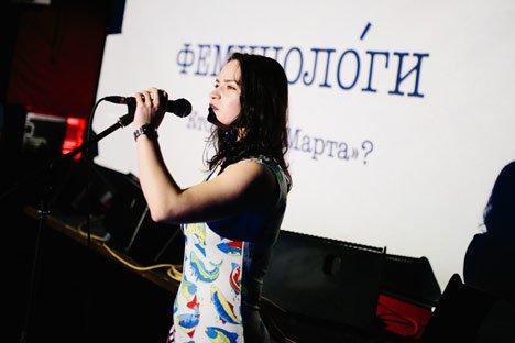 У феминизма серьезные планы на Владивосток