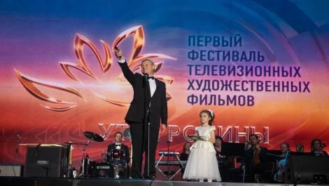 На Сахалине идет первый в России фестиваль телевизионных фильмов