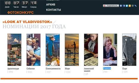 Год жизни Владивостока в 1667 фото можно увидеть в сети