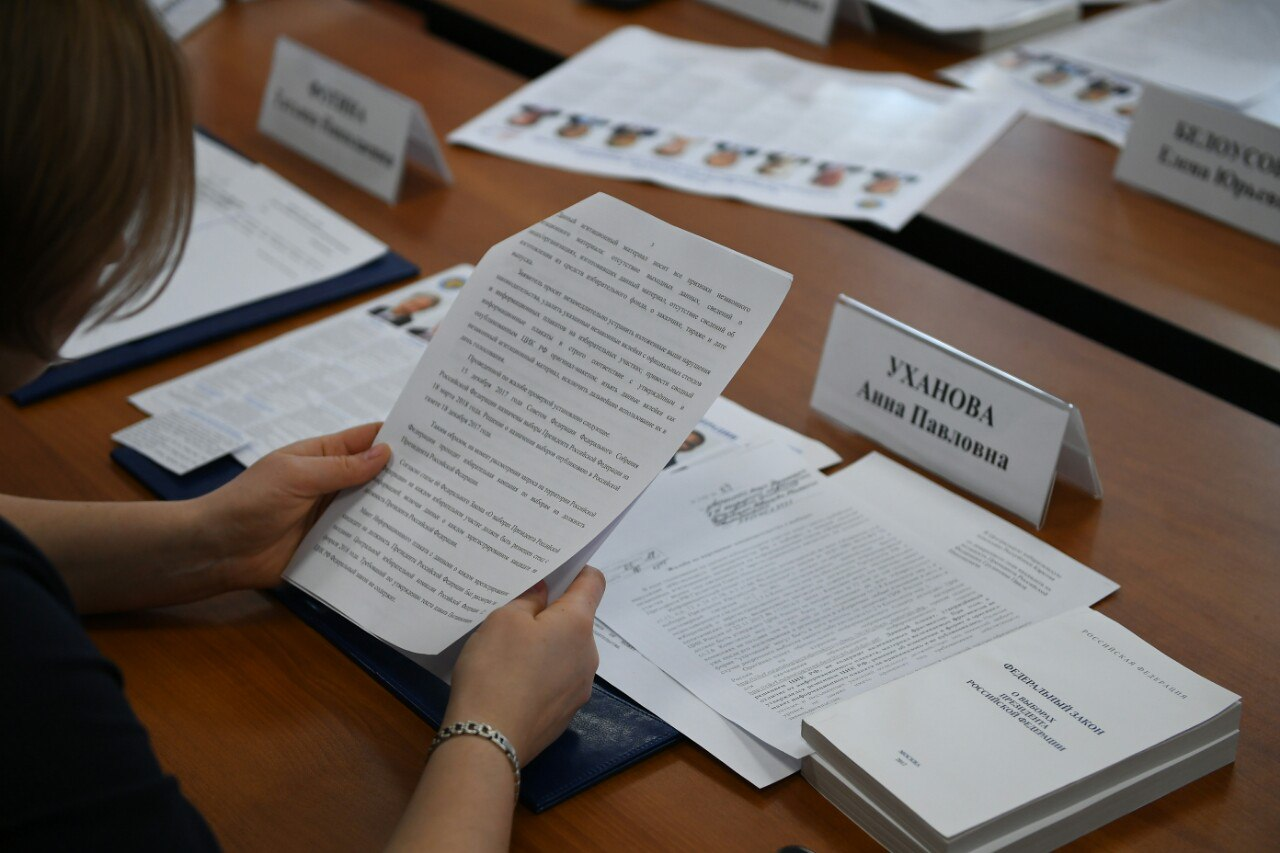 Выборы президента России: всё по теме
