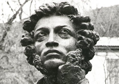 Пушкину во Владивостоке предложили оторвать голову