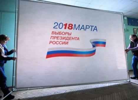 Явка на выборах в Приморье превысила 50 процентов