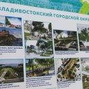 Жители Владивостока выпросили себе новый общественный туалет