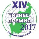 Началось голосование в полуфинале XIV Бизнес-Премии Приморского края