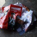 На одном из участков в Приморье Павел Грудинин набрал 80% голосов