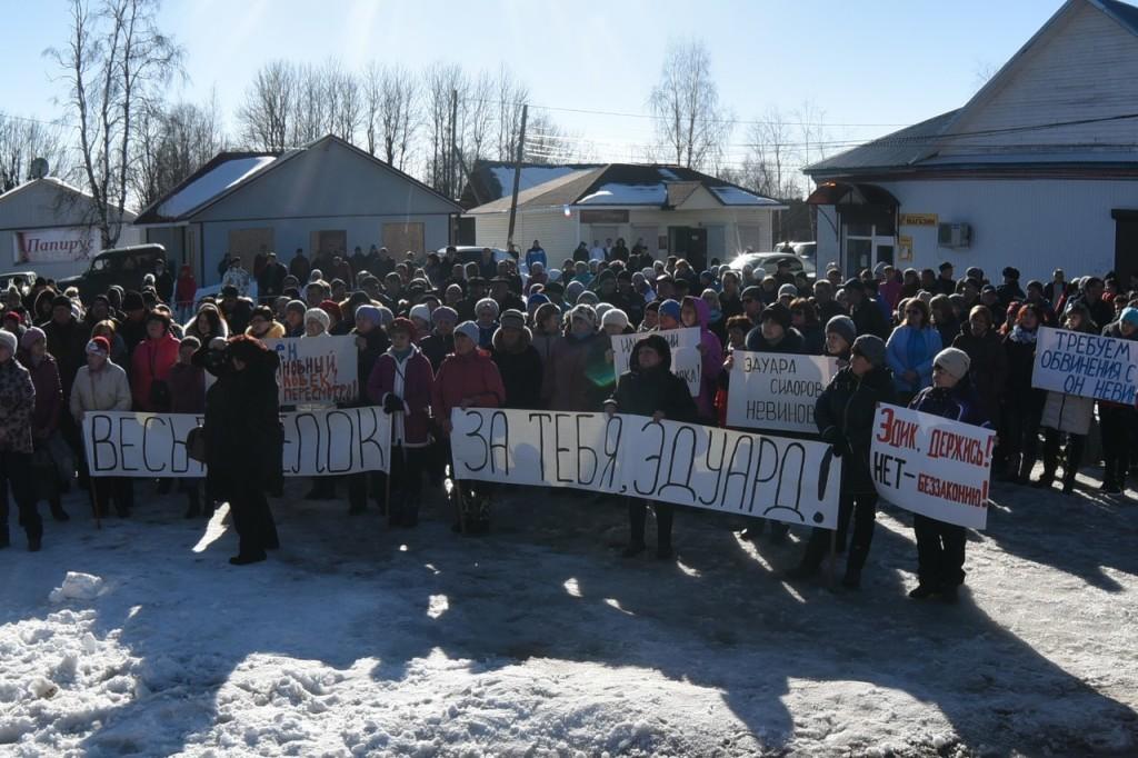 Жители Ильинского попросили президента помочь их осужденному земляку
