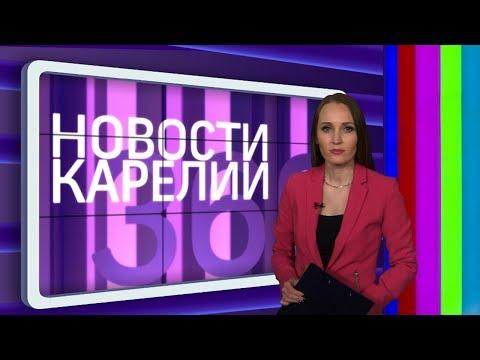 Новости телеканала «Сампо ТВ 360°» от 3 апреля