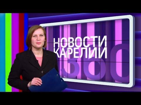 Новости телеканала «Сампо ТВ 360°» от 12 апреля