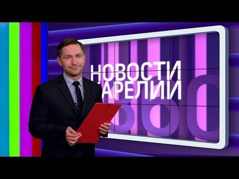 Новости телеканала «Сампо ТВ 360°» от 13 апреля