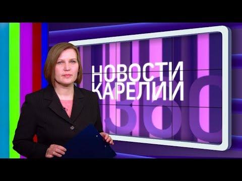 Новости телеканала «Сампо ТВ 360°» от 16 апреля